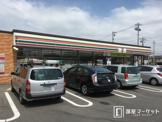 セブンイレブン 岡崎羽根町店
