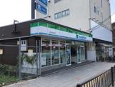 ファミリーマートJR長尾駅前店