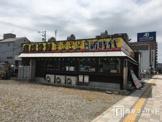 伝説の串 新時代 岡崎羽根店