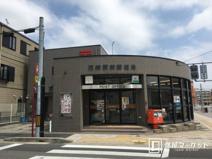 岡崎駅前郵便局