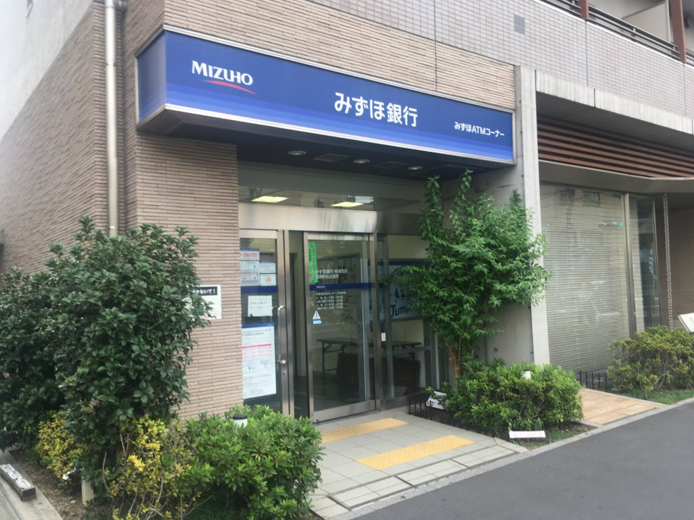 みずほ銀行 根津駅前出張所