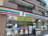 セブン-イレブン川口芝2丁目店