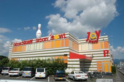 ジョイプラザ 都城店の画像2