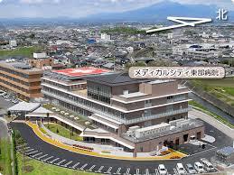 メディカルシティ 東部病院の画像2