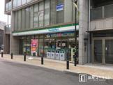 ファミリーマート 岡崎駅前店