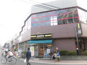 ドトールコーヒーショップ 下井草店の画像1