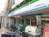 ファミリーマート下井草駅南口店