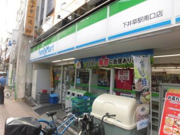 ファミリーマート下井草駅南口店の画像1