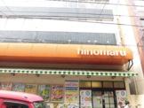 ヒノマル 下井草店