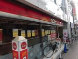 ガスト 下井草店