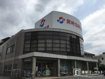 岡崎信用金庫 岡崎南支店