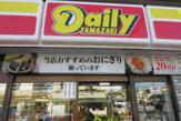 デイリーヤマザキ春日部駅東口店
