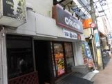 オリジン弁当 下井草店