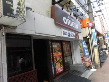 オリジン弁当 下井草店の画像1