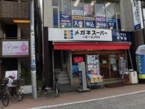 メガネスーパー 下井草店