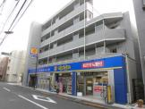 薬 マツモトキヨシ 下井草店