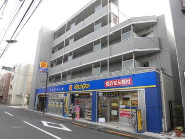 薬 マツモトキヨシ 下井草店の画像1