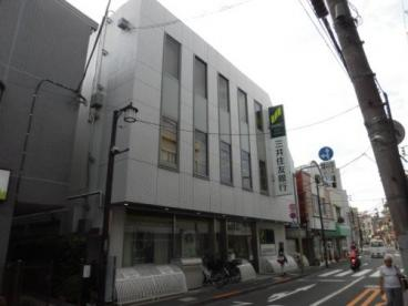 三井住友銀行 下井草支店の画像1