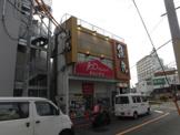 キャンドゥ 下井草駅前店