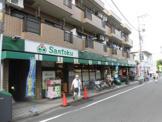 三徳 下井草店