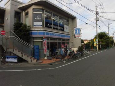 ローソン 下井草駅前店の画像1