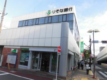 りそな銀行 井荻支店の画像1