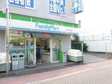 ファミリーマート上井草一丁目店の画像1