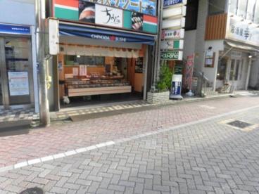 ちよだ鮨井荻店の画像1