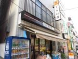 新宿中村屋井荻店