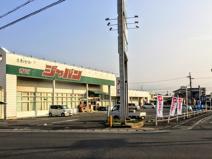 ジャパン香芝店