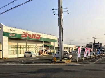 ジャパン香芝店の画像1