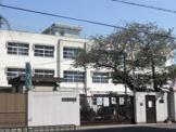 東大阪市立高井田西小学校