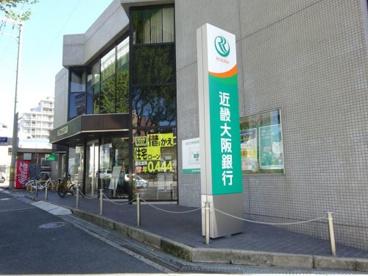 近畿大阪銀行 高井田支店の画像1