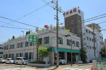 竹井病院の画像1