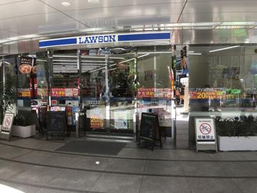 ローソン 本郷4丁目白山通り店の画像1