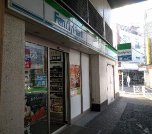 ファミリーマート 小岩駅西口店の画像1