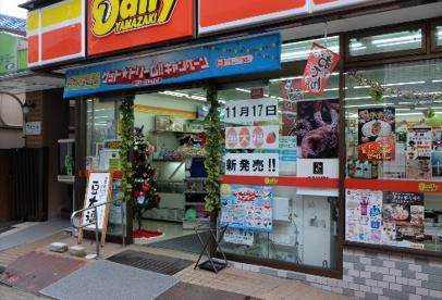 デイリーヤマザキ大門通り店の画像1