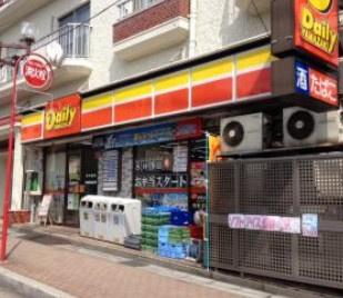 デイリーヤマザキ市川国府台店の画像1