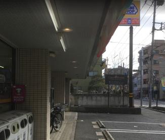 ミニストップ 篠崎町1丁目店の画像1
