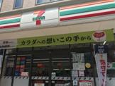 セブンイレブン渋谷上原2丁目店