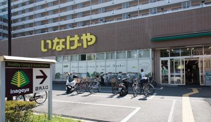 いなげや 江戸川船堀店の画像1
