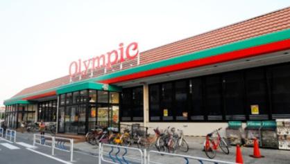 オリンピック 西一之江店の画像1