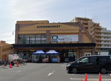 ワイズマートディスカ 夏見店の画像1