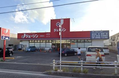 ジェーソン船橋藤原店の画像1