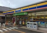 ミニストップ 東菅野5丁目店