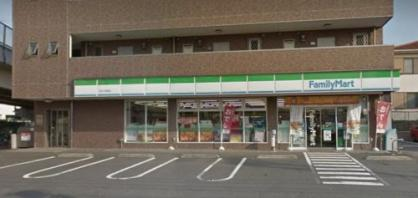 ファミリーマート市川下貝塚二丁目店の画像1
