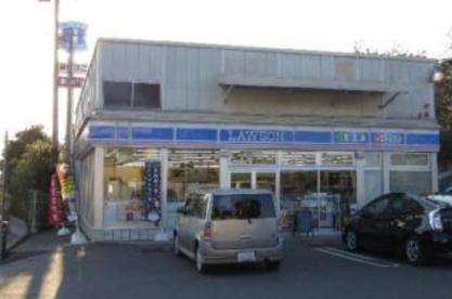 ローソン 市川大野町一丁目店の画像1