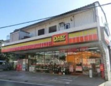 デイリーヤマザキ市川下貝塚店の画像1