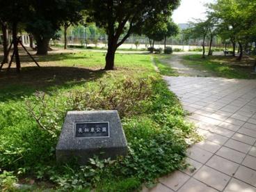 長柄東公園の画像1