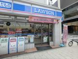 ローソン 和泉町店